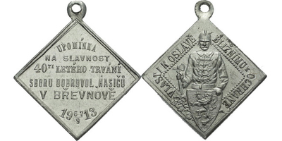 AE Medaile 1913 - Upomínka na slavnost 40-letého trvání sboru dobrovolných hasičů. 5