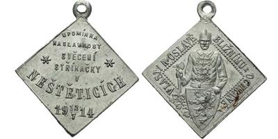 AE Medaile 1914 - Upomínka na slavnost svěcení stříkačky. 6-řádkový nápis, datum / P