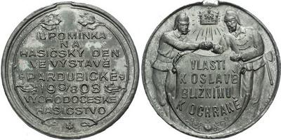 AE Medaile 1903 (Šmakal) - Upomínka na hasičský den ve výstavě Pardubické východočes