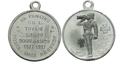 AE Medaile 1937 - Na památku 60-letého trvání sboru dobrovolných hasičů. 4-řádkový n