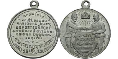 AE Medaile 1913 (Karnet Kyselý) - Upomínka na 21. sjezd hasičské župy Novostrašecké