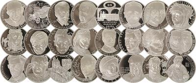 AR Medaile b.l. - Kalendárium 2013, Sada 24 stříbrných pamětních medailonů