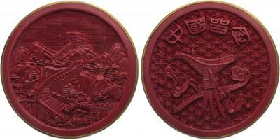 Medailon s Čínskou zdí, červený plast a mosazný rámeček, etue, 62 mm