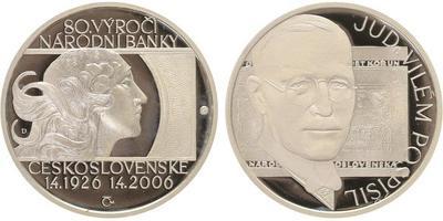 AR Medaile 2006 - 80. výročí Národní banky Československé, PROOF