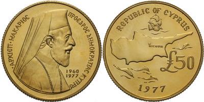 Kypr, 50 Libra 1977 - Arcibiskup Makarios, etue, Au 0,917