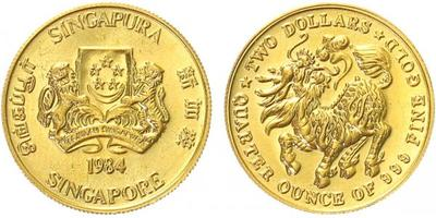 Singapur, 2 Dollar 1984 - Kozel, Au 0,999 (7,775 g), 1/4 Oz