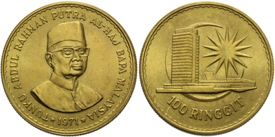 Malajsie, 100 Ringgit 1971 - Prime ministr Abdul Rahman Putra Al-haj