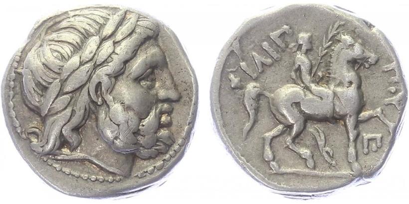 Filip II. Makedonský - Tetradrachma, SG.6684