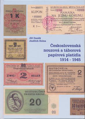 Československá nouzová a táborová papírová platidla