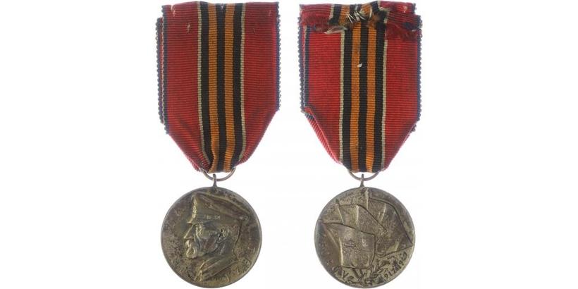 Zborovská pamětní medaile