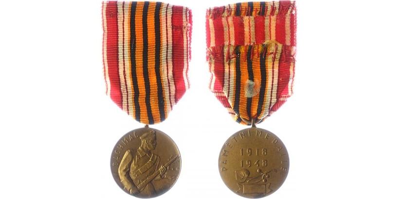 Bachmačská pamětní medaile