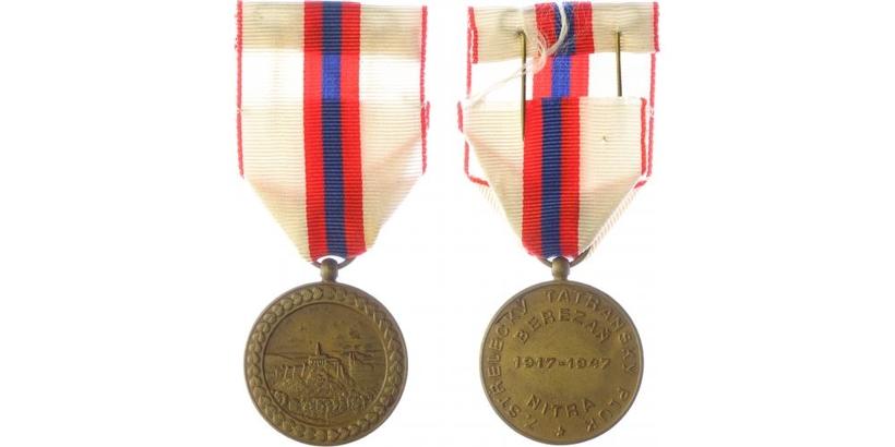 Československá medaile - 7. střelecký tatranský pluk, VM.89