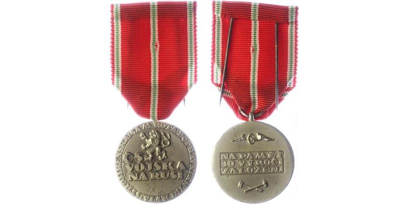 Pamětní medaile Strojírenské samostatné roty dopravní vlakové dílny čs. vojska na Rusi
