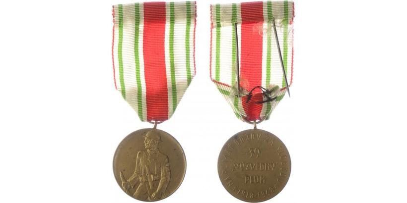Pamětní medaile 39. pěšího pluku Výzvědného