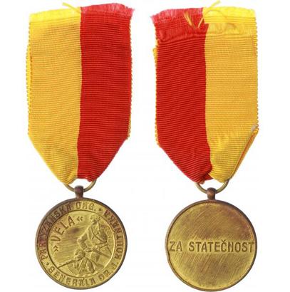 Pamětní medaile partyzánské organizace generála Dr. J. Koutňáka VELA, zlatá medaile,