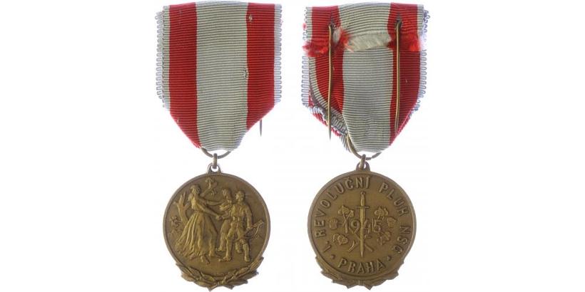 Pamětní medaile 1. revolučního pluku HSG