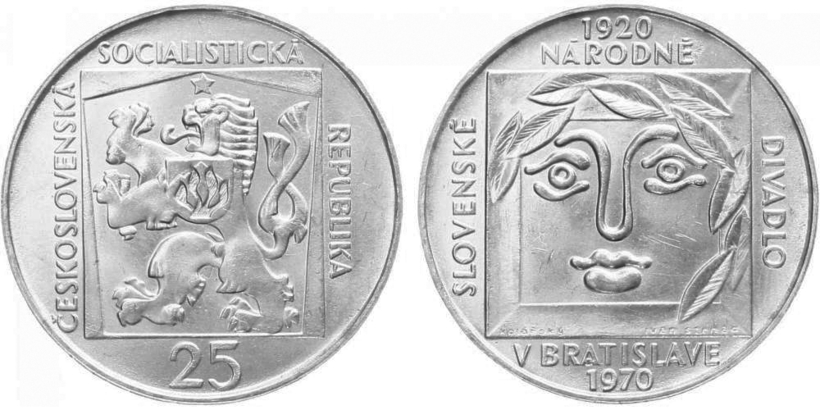 25 Koruna 1970 - Slovenské národní divadlo