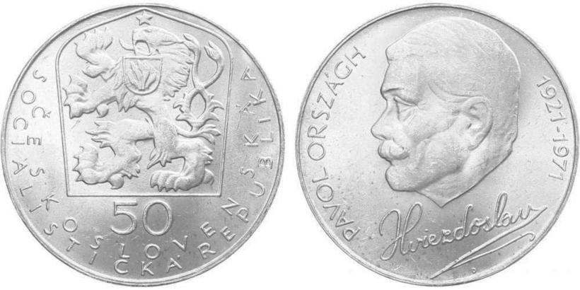 50 Koruna 1971 - Pavol Orságh Hviezdoslav, běžná kvalita
