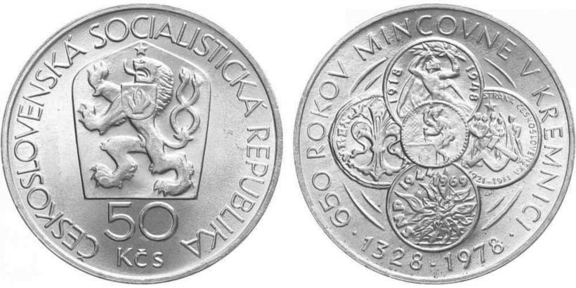 50 Koruna 1978 - 650. výročí mincovny v Kremnici