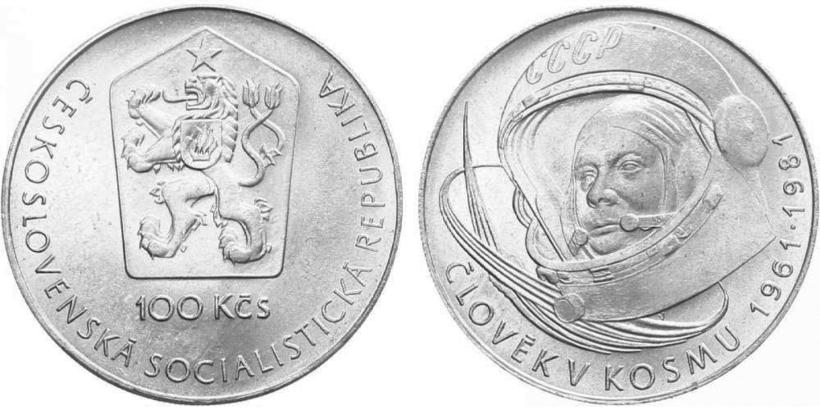 100 Koruna 1981 - Člověk v kosmu