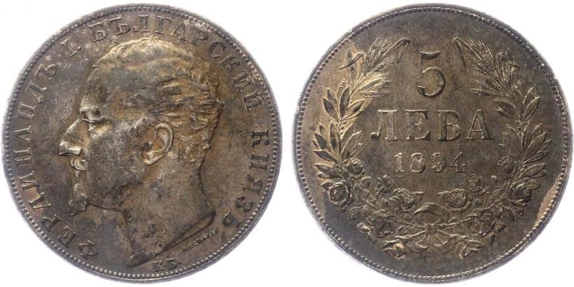 5 Leva 1894