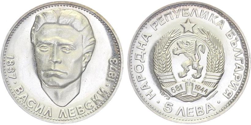 5 Leva 1973, V. Levski