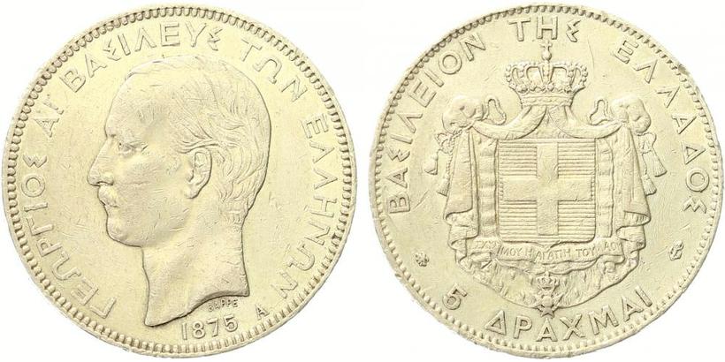 5 Drachma 1875 A