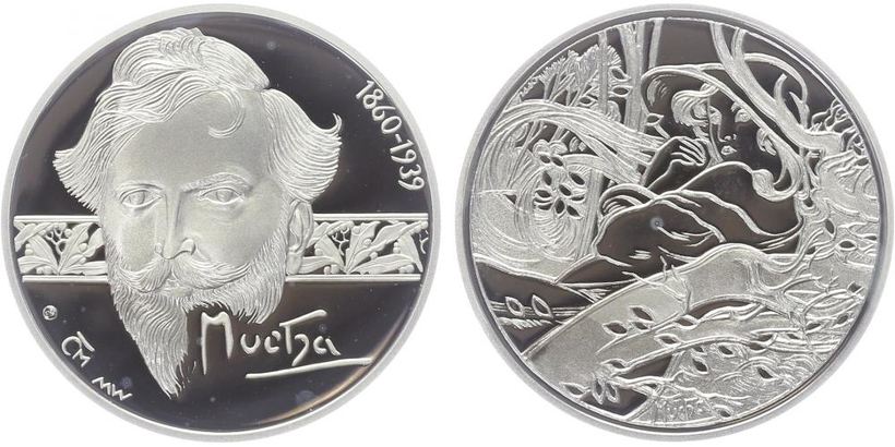 AR Medaile b.l. - Alfons Mucha, PROOF