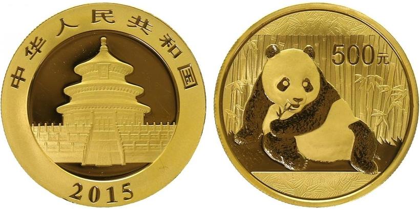 500 Yuan 2015 - Panda, PROOF