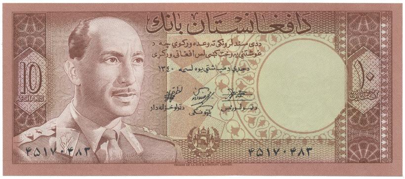 Afghánistán, 10 Afghanis (1961), P.37a