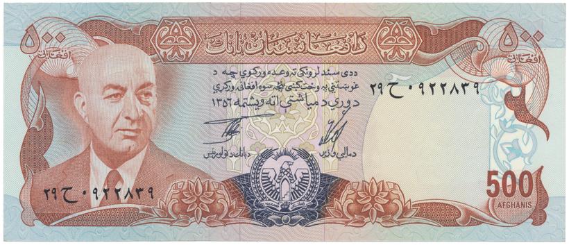 Afghánistán, 500 Afghanis (1977), P.52
