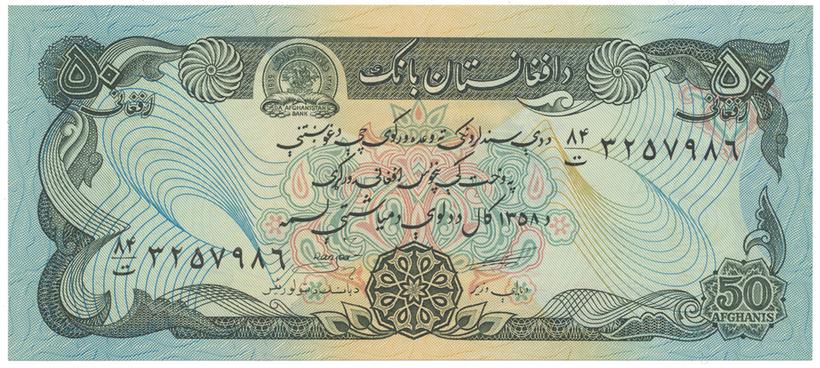 Afghánistán, 50 Afghanis (1979), P.57a