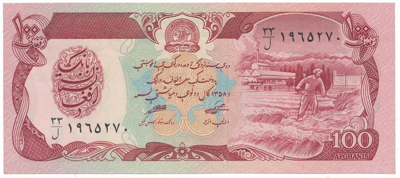 Afghánistán, 100 Afghanis (1979), P.58a