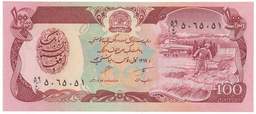 Afghánistán, 100 Afghanis (1990), P.58b