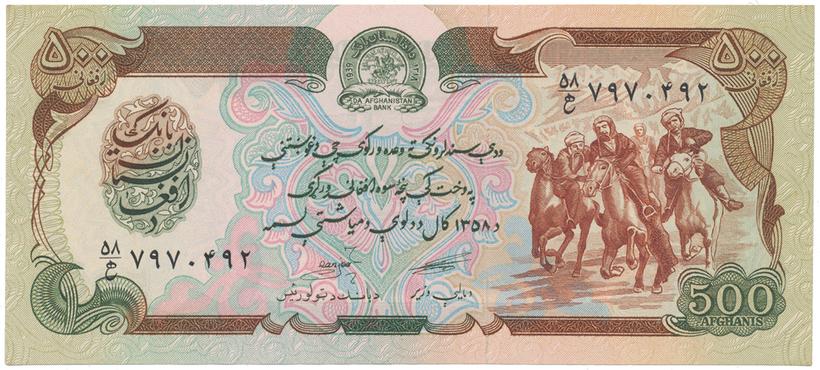 Afghánistán, 500 Afghanis (1979), P.60a