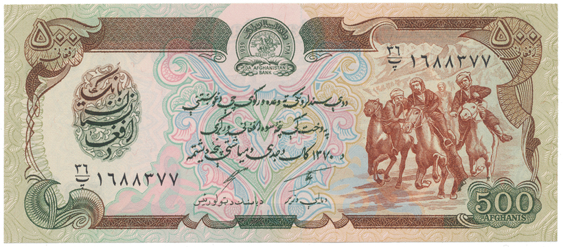 Afghánistán, 500 Afghanis (1991), P.60c