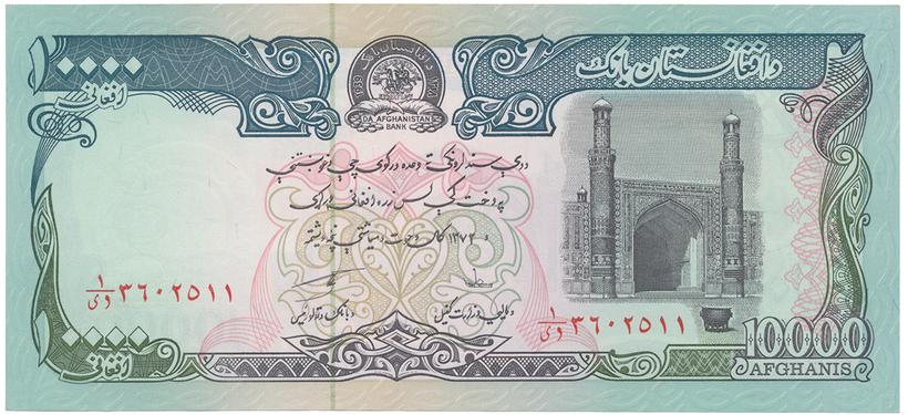 Afghánistán, 10000 Afghanis (1993), P.63b
