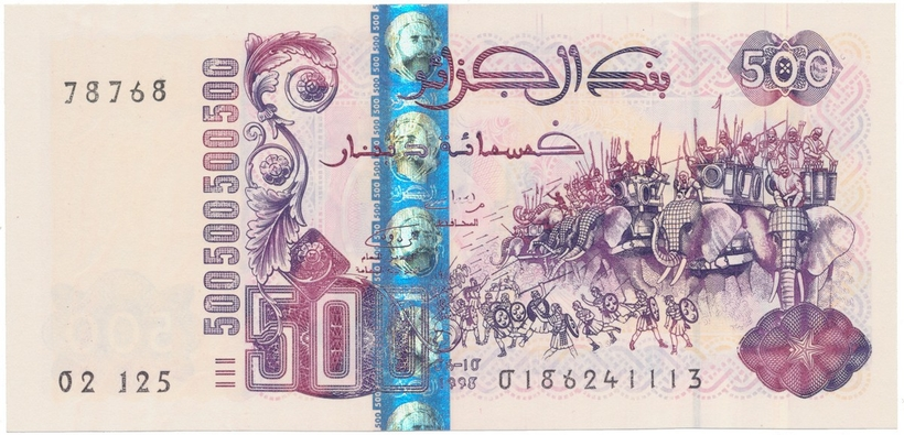 Alžírsko, 500 Dinars 1992, P.139