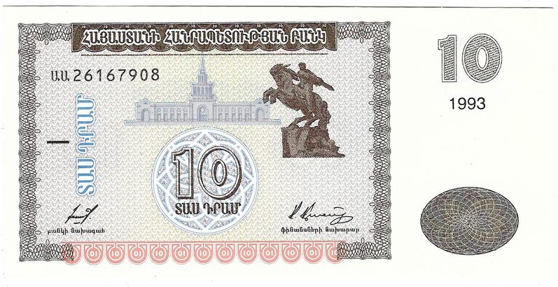 Arménie, 10 Dram 1993, P.33