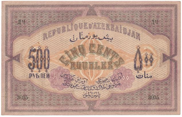 Ázerbajdžán, 500 Rubles 1920, P.7