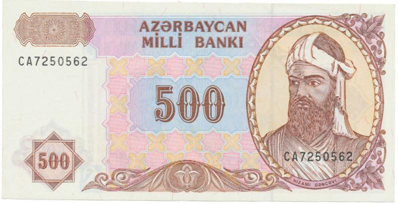 Ázerbajdžán, 500 Manat (1993), P.19b