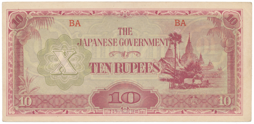 Barma - japonská okupace, 10 Rupees (1942~1944), P.16a