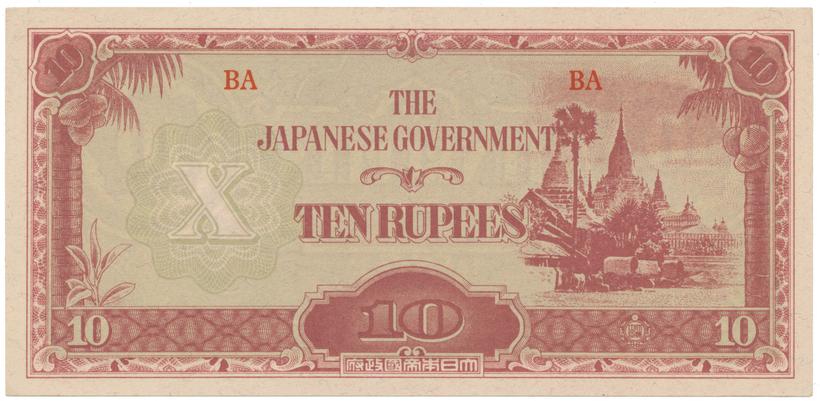 Barma - japonská okupace, 10 Rupees (1942~1944), P.16b