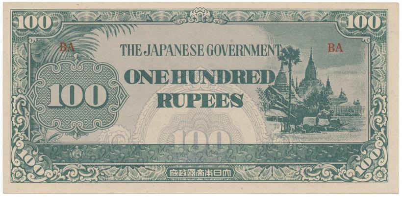 Barma - japonská okupace, 100 Rupees (1942~1944), P.17b