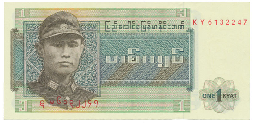 Barma, 1 Kyat (1972), P.56