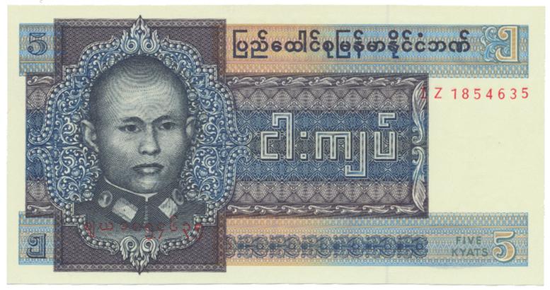 Barma, 5 Kyats (1973), P.57