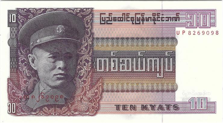 Barma, 10 Kyats (1973), P.58