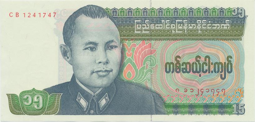 Barma, 15 Kyats (1986), P.62