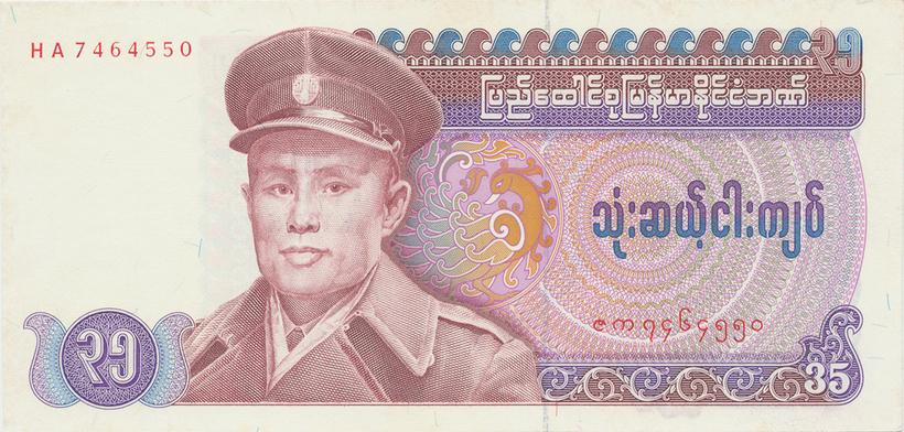 Barma, 35 Kyats (1986), P.63