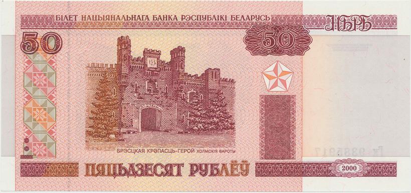 Albánie, 500 Leke 1957, P.31